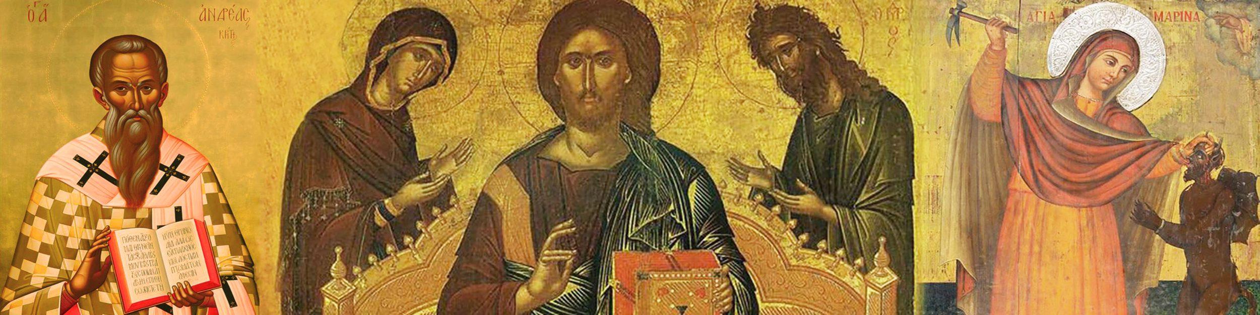 Ιερά Μητρόπολη Αρκαλοχωρίου, Καστελλίου και Βιάννου